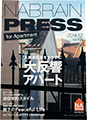 NABRAIN PRESS for Apartment Vol.1 写真