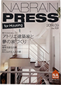 NABRAIN PRESS for Housing Vol.1 写真
