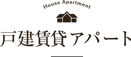 The tour of NABRAIN Apartments 戸建賃貸アパート